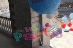 βαπτιση-στολισμος-μπαλόνια